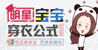 fanfanshuo4