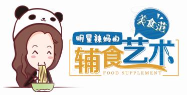 fanfanshuo8