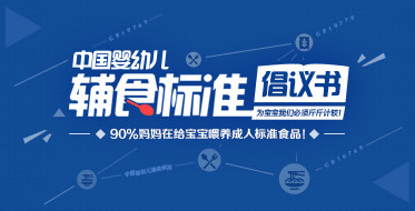survey-yingshi