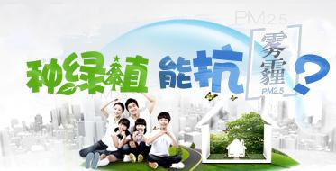 piyao-PM2.5