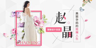 duihuazhaojing
