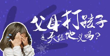 kaigang14