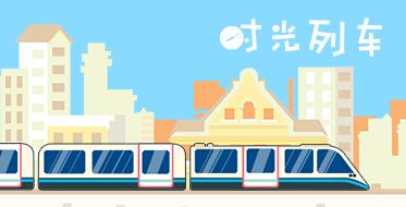survey-shiguang