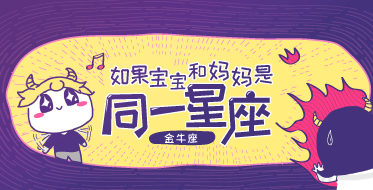 xingzuo-jinniumabao
