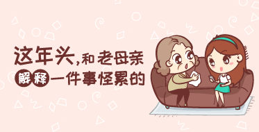 manhua26