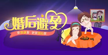 survey-biyun