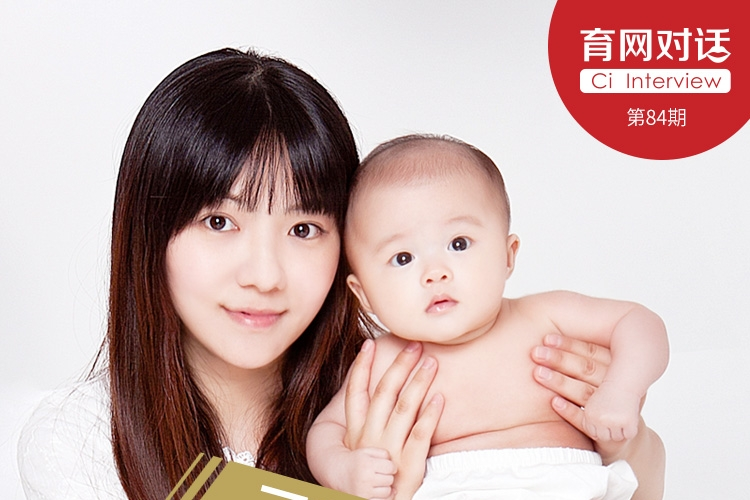 中国妈妈抱宝宝素材
