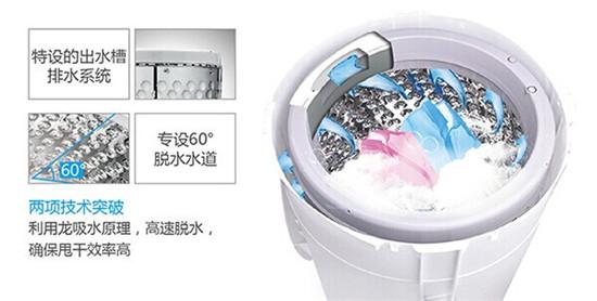 tcl免污式洗衣机评测