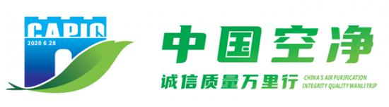 [顶]能力越大责任越大 施凯西接棒中国空净公益活动详情
