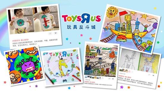 """【精】玩具反斗城发力""""质量月"""" 全面提质亲子家庭玩具消费体验答疑"""