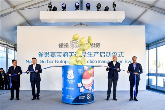 嘉宝双城泡芙工厂开幕  明星产品惠及中国宝宝