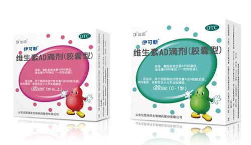 2019年鱼肝油十大排行_母婴用品 闻康育儿网 中国第一专业母婴用品网站
