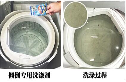 tcl真免污科技   洗衣机内外桶之间藏污纳垢