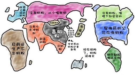 网友绘制的中国奶爸奶妈眼中的世界奶粉地图