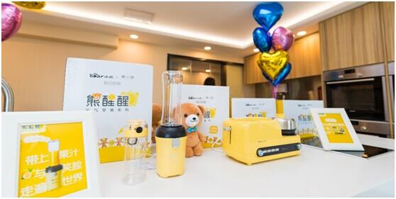 2017年过半,而小熊电器的品牌营销版图仍在拓展