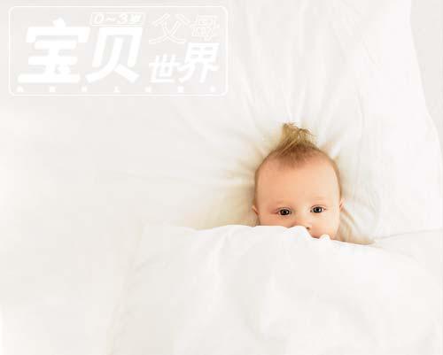 新生儿要用枕头吗?